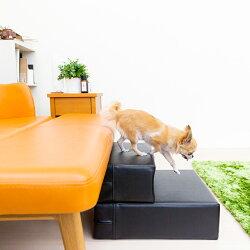 【クーポン対象】愛犬家が作った日本製ドッグステップ「CHITO」【犬階段ステップスロープクッションベッドソファカドラーヘルニア介護誕生日段差おしゃれ】【送料無料プレゼントギフトプチギフト北欧雑貨】