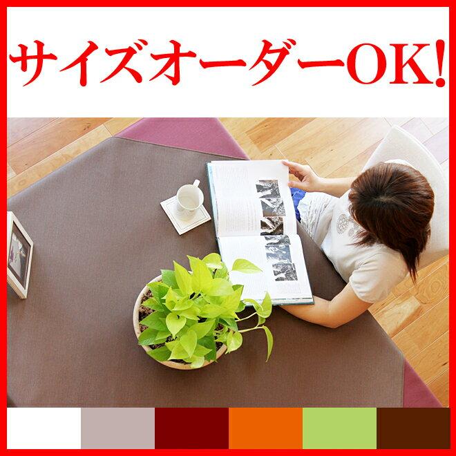 【クーポン対象】上質な日本製 サイズオーダーOK テーブルクロス レザーテーブルクロス「LEX」送料無料 おしゃれ 撥水 正方形 無地 ビニール より上質 円形 おしゃれ】【送料無料 ギフト プチギフト プレゼント 北欧 雑貨】