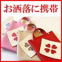 【クーポン対象】上質な日本製 おしりふきケース「PEACH」【おむつポーチ 母子手帳ケース ウエットティッシュケース …