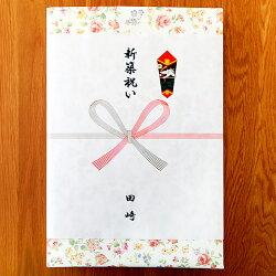 しっかりと贈りたい方に・・・熨斗(のし)つきギフトラッピング