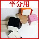 ティッシュケース ティッシュカバー【アウトレット SALE】ティッシュケース「JECY/cube」【アウトレットセール 在庫処分 訳あり】