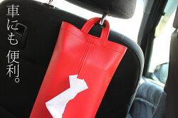 掛けられるティッシュケースティッシュカバー「KETY」【おしゃれ日本製ティッシュケースティッシュボックスケースボックス名入れ可レザー壁掛け車縦コミコミ1000円送料無料ポッキリ】【プレゼントギフトプチギフト北欧雑貨】