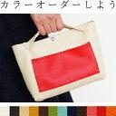 【クリアランス SALE】バッグインバッグ「ansac」【おしゃれ インナーバッグ レディー...