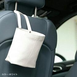 【送料無料】掛けるゴミ入れ「DATTY」【日本製トートバッグトイレ洗面キッチン車ゴミ箱小物入れ】