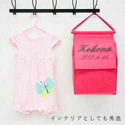 おむつケーキ「paron」【出産祝い名入れ男の子女の子おしゃれ男の子女の子送料無料日本製双子パンパース】