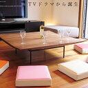 【クーポン対象】クッション「CO-LEON」【おしゃれ 日本製 椅子 シートクッション 腰痛対策 座布団 正方形 子供用にも…