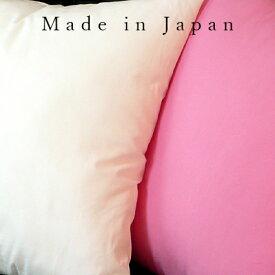 【クーポン対象】上質な日本製 クッション【45×45 クッションカバー用 クッション 中身 中綿 中材 綿 クッション 中身 おしゃれ】【送料無料 ギフト プチギフト プレゼント 北欧 雑貨】