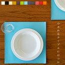 【クーポン対象】ランチョンマット「LEKKU square」コンパクトなテーブルに最適【ランチョンマット ランチマット 正方…