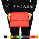 【クーポン対象】母子手帳ケース 母子手帳カバー「mamaco」【名入れ可 イニシャル お...
