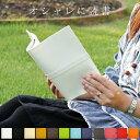 【クーポン対象】ブックカバー「SION」【豊富な11サイズ 名入れ 文庫 新書 コミック 四六判 B6 A5 漫画 単行本 ラノベ おしゃれ シンプ…
