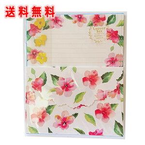 【送料無料】レターセット naminamiレターセットハイビスカス ふんわり可愛い花柄 封筒 手紙 ステーショナリー 便箋 おしゃれ かわいい