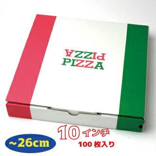 日本製 ピザ箱イタリアンタイプ【10インチピザボックス】100枚入 ピザパッケージ ピザケース ピザ直径26cmまでOK