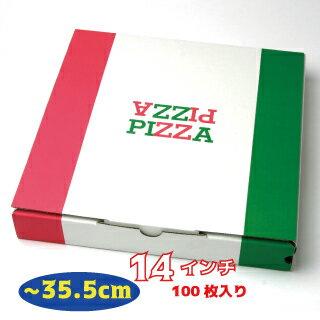 日本製 ピザ箱イタリアンタイプ【14インチピザボックス】100枚入 ピザパッケージ ピザケース ピザ直径35.5cmまでOK
