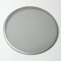 14インチピザスクリーンアルミ製ピザの焼き網直径350mm