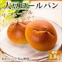 【糖質制限 パン】大豆粉 ロールパン 10個入り【大豆 ソイ 大豆パン 糖質 低糖質 糖質オフ ヘルシー 健康 ダイエット】