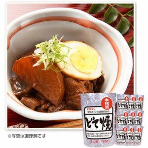 【愛知県ご当地飯】【業務用】どて焼 180g 10食入り