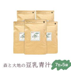 モリンガ豆乳青汁(7包×5袋)