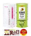 【※限定100セット】低糖質豆乳飲料12本+しみ込む豆乳飲料12本