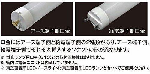 東芝 LDL40T・N/23/35-H 『LDL40TN2335H』LED電球 直管形 昼白色