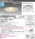 LED 東芝(TOSHIBA) LEDD87001L(S)-LS 『LEDD87001LSLS』LEDダウンライト 60Wクラス 電球色
