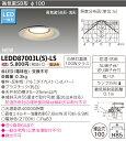 LED 東芝(TOSHIBA) LEDD87003L(S)-LS 『LEDD87003LSLS』『LEDD87003LS-LS』 LED...