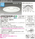 東芝(TOSHIBA) LEDD87002N(W)-LS 『LEDD87002NWLS』『LEDD87002NW-LS』 LEDダウンライト 60Wクラス  昼...