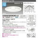 ◆最大5000円OFFクーポン配布中!!東芝(TOSHIBA) LEDD87005N(W)-LS 『LEDD87005NWLS』『LEDD87005NW-LS』...