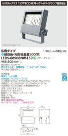 LED 東芝 LEDS-08908NW-LS9 (LEDS08908NWLS9) LED小形投光器