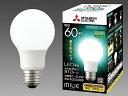 三菱電機 LDA6N-G/60/S-A LEDランプ 昼白色 全方向タイプ 一般電球60形 口金E26 『LDA6NG60SA』