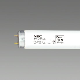 NECライティング 25本入 FL20SBL ブラックライト 捕虫器用蛍光ランプ 直管蛍光灯 FL20形 グロースタータ形『NEC』