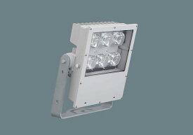 パナソニック NYS10255 LE2(NYS10255LE2) 投光器 LED(昼白色)