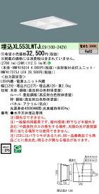 パナソニック XL553LWTJ LE9 (XL553LWTJLE9) LEDベースライトセット (NNFK15014+NNFK17373J LE9) 受注生産品