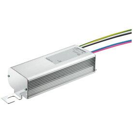 岩崎電気 LE098083HBZ1/2.4-A1 (LE098083HBZ124A1 ) 電源ユニット LEDioc LEDアイランプSP・SP-W 98W用