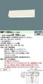 パナソニック NNF11889J LE1 (NNF11889JLE1)壁直付型 LED(昼白色) ベッドライト