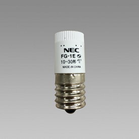 NECライティング 25個入 FG-1E-C 点灯管 E形 グロースタータ 『FG1EC』