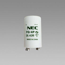 NECライティング 25個入 FG-4P-C 点灯管 P形 グロースタータ 『FG4PC』