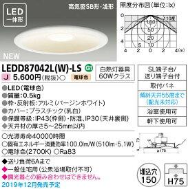 LEDD87042L(W)-LS (LEDD87042LWLS) LEDダウンライト ベースダウンライト