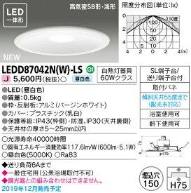 LEDD87042N (W) -LS (LEDD87042NWLS) LEDダウンライト ベースダウンライト