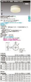 (送料無料) LEDTC21687L-LS1 LED非常用照明器具(併用) (LEDTC21687LLS1) 電池内蔵階段灯丸形20形防雨形L色