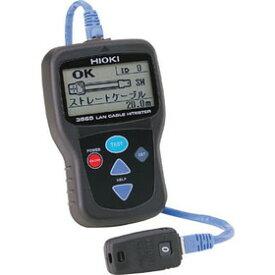 日置電機 HIOKI 3665 LANケーブルハイテスタ 『3665日置』