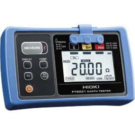 日置電機 HIOKI FT6031-03 接地抵抗計 『603103日置』『FT603103日置』