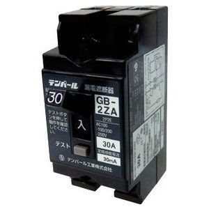 テンパール工業 GB-2ZA 30A 30MA 小型漏電遮断器 OC付 2ZA3030 『GB2ZA30A 』