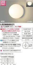 LED 東芝ライテック(TOSHIBA)LEDB88921 LED屋内ブラケット アウトドアライト 浴室灯 防湿・防雨形 E26口金 ランプ別売