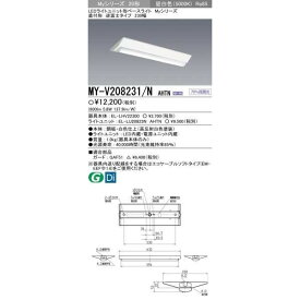 MY-V208231/N AHTN LEDベースライト直付形逆富士タイプ 230幅昼白色 800lm 固定出力 『MYV208231NAHTN』