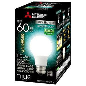 三菱 LDA8N-G/60/D/S-A LEDランプ 昼白色一般電球タイプ 60形 調光器対応タイプ 口金E26『LDA8NG60DSA』