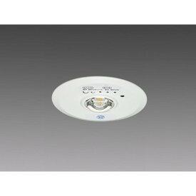 三菱電機 EL-DB21111A LED非常用照明 埋込形φ100 低天井用(〜3m)  リモコン自己点検機能タイプ 『ELDB21111A』