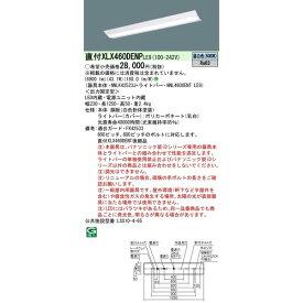 パナソニック XLX460DENP LE9 (XLX460DENPLE9) 組合せ「NNLK42523J+NNL4600ENTLE9」天井直付型 40形 一体型LEDベースライト