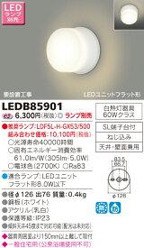 LED 東芝(TOSHIBA)照明器具LED浴室灯 LEDB85901
