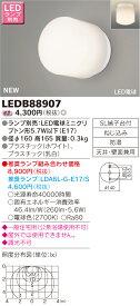 LED浴室灯照明器具 LEDB88907 ランプ別売