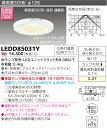 LED 東芝(TOSHIBA)照明器具LEDダウンライト LEDD85031Y【ランプ別売】